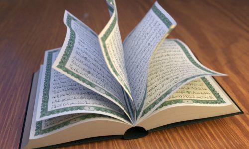 HUKUM MENCETAK AYAT AL-QURAN DI KEDAI NON-MUSLIM