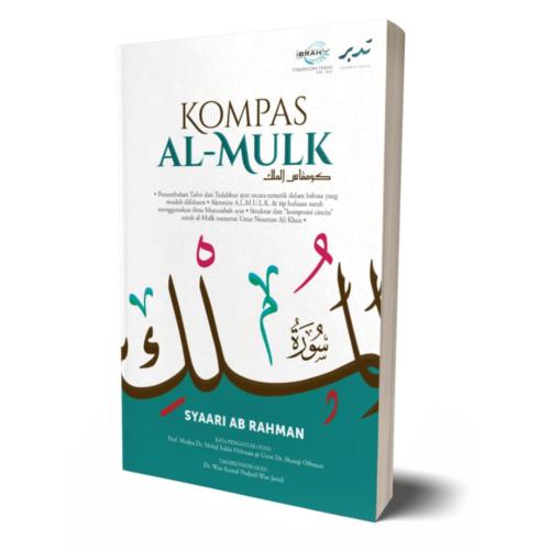 [PRE-ORDER] Kompas Al-Mulk