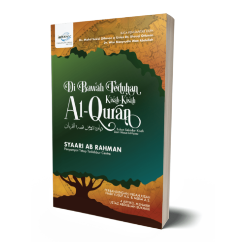 Di Bawah Teduhan Kisah-kisah Al-Quran