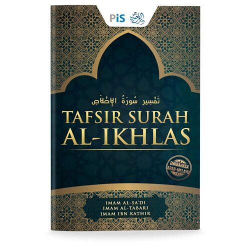 Tafsir Surah Al-Ikhlas