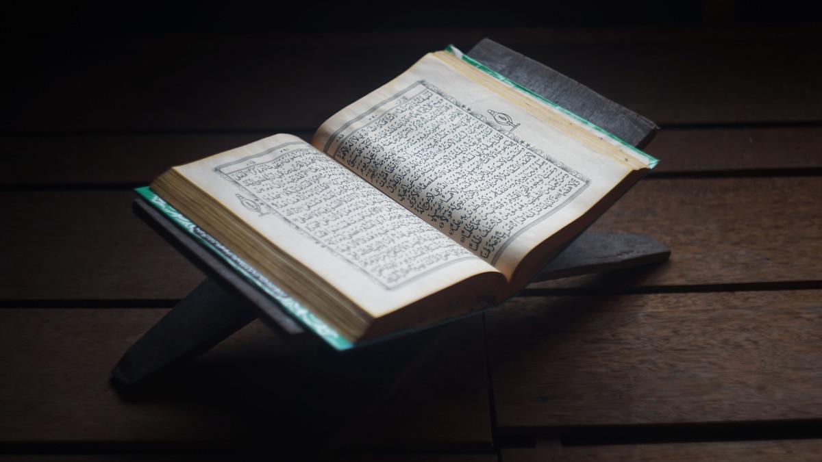 TAFSIR SURAH FATIHAH AYAT 2 [BAHAGIAN ] (Segala Puji Bagi Allah)