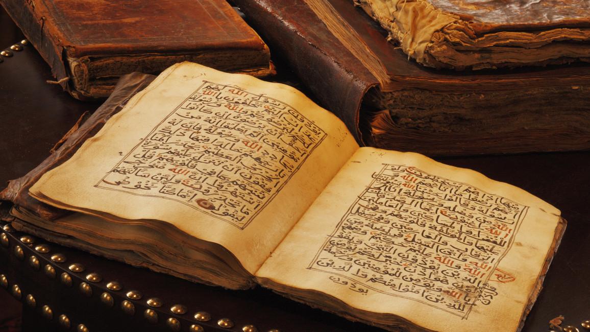 FAEDAH SURAH YUSUF AYAT 17-18