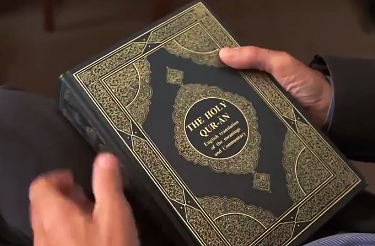 THE BEAUTY OF THE AL-QUR'AN